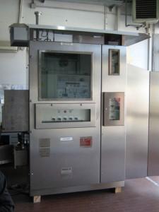 2012 2 x LHV Process Calorimeter GE Australia- TECNOVA HT - Skeeper7